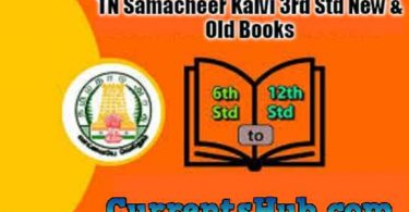 TN Samacheer Kalvi 3rd Std New & Old Books – Free PDF Download