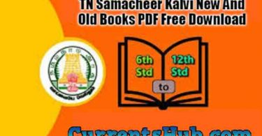 TN Samacheer Kalvi New And Old Books PDF Free Download