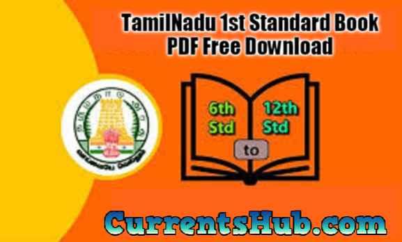 TamilNadu1st Standard Book – Download Kalvi New Books