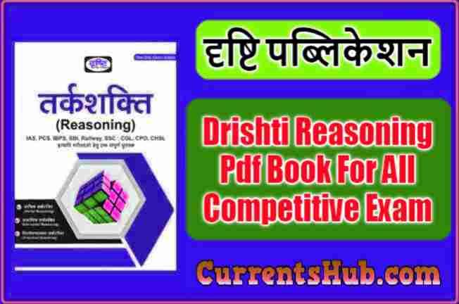 Drishti Reasoning book PDF