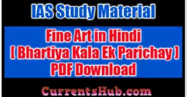 Fine Art in Hindi pdf Download