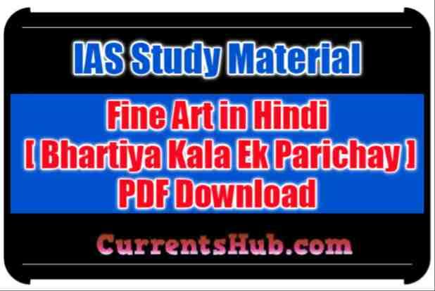 Fine Art in Hindi pdf Download