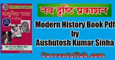 Modern History Book Pdf by Aushutosh Kumar Sinha