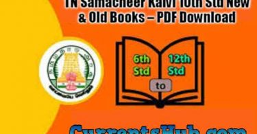TN Samacheer Kalvi 10th Std New & Old Books – PDF Download