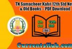 TN Samacheer Kalvi 12th Std New & Old Books – PDF Download
