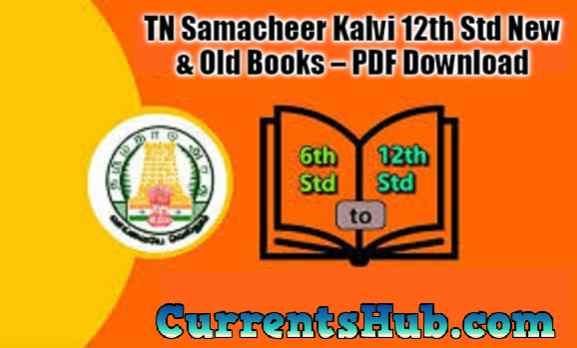 TN Samacheer Kalvi 12th Std New & Old Books – PDF Download