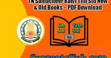 TN Samacheer Kalvi 11th Std New & Old Books – PDF Download