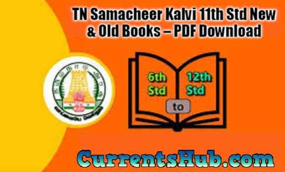 TN Samacheer Kalvi 11th Std New & Old Books – PDF Download