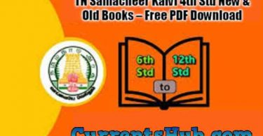 TN Samacheer Kalvi 4th Std New & Old Books – Free PDF Download