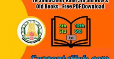 TN Samacheer Kalvi 5th Std New & Old Books – Free PDF Download