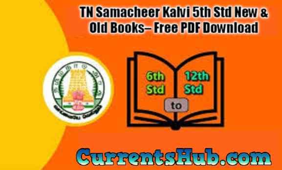 TN Samacheer Kalvi 5th Std New & Old Books – Free PDF Download