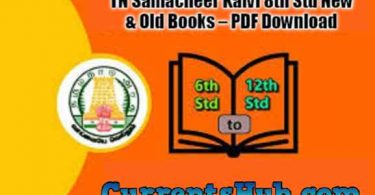 TN Samacheer Kalvi 8th Std New & Old Books – PDF Download