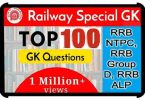 Indian Railway GK Question