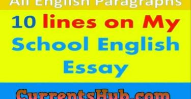Write an essay on my school in english