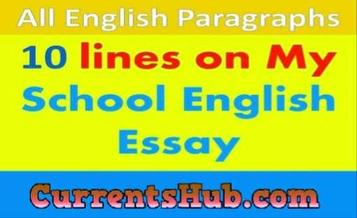Write an essay on my school in english